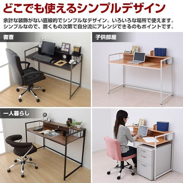 棚付きパソコンデスク (幅120cm) コンセント付 MMD-1256 デスク 机 パソコンラック PCデスク OAデスク|e-kurashi|04