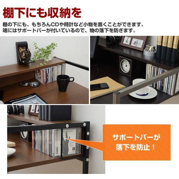 棚付きパソコンデスク (幅120cm) コンセント付 MMD-1256 デスク 机 パソコンラック PCデスク OAデスク|e-kurashi|05