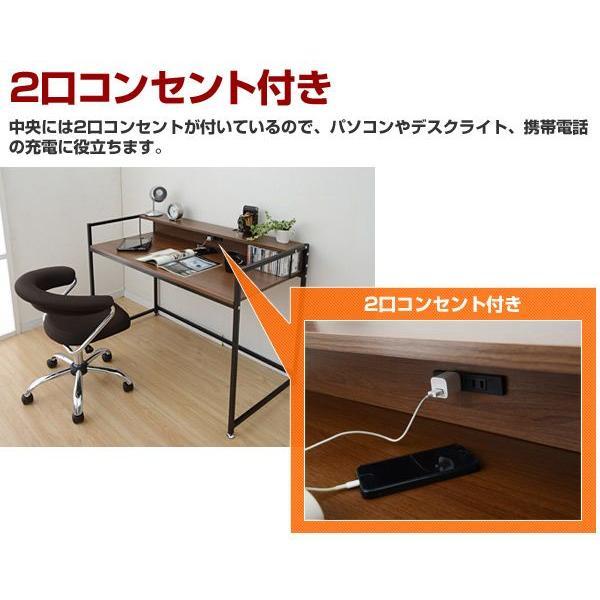棚付きパソコンデスク (幅120cm) コンセント付 MMD-1256 デスク 机 パソコンラック PCデスク OAデスク|e-kurashi|06