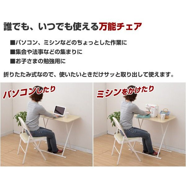 折りたたみチェア YMC-22 折り畳みチェア 折畳 折畳み 椅子 イス いす チェアー【あすつく】|e-kurashi|02
