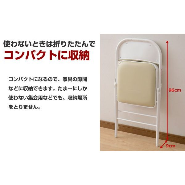 折りたたみチェア YMC-22 折り畳みチェア 折畳 折畳み 椅子 イス いす チェアー【あすつく】|e-kurashi|03