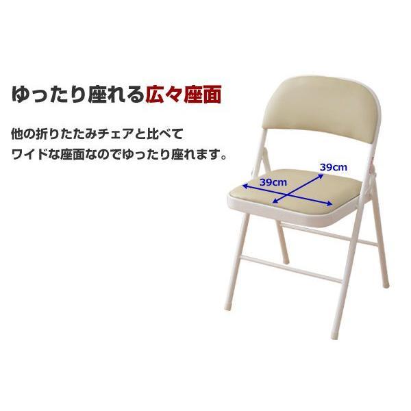 折りたたみチェア YMC-22 折り畳みチェア 折畳 折畳み 椅子 イス いす チェアー【あすつく】|e-kurashi|04