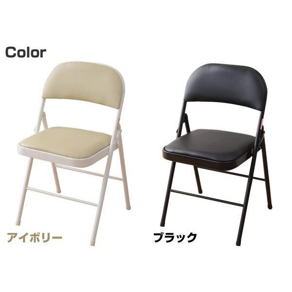 折りたたみチェア YMC-22 折り畳みチェア 折畳 折畳み 椅子 イス いす チェアー【あすつく】|e-kurashi|05