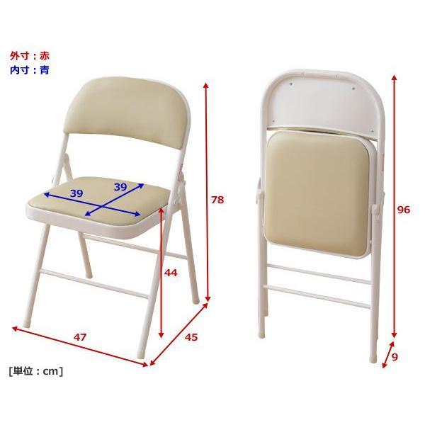 折りたたみチェア YMC-22 折り畳みチェア 折畳 折畳み 椅子 イス いす チェアー【あすつく】|e-kurashi|06