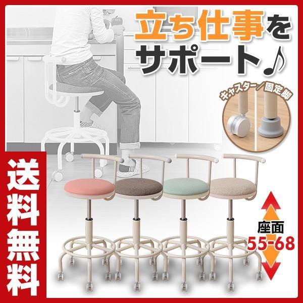 サイバーコム 小まわりチェア CB-172F カウンターチェア キャスター付き バーチェア パーソナルチェア チェアー 椅子 イス いす e-kurashi