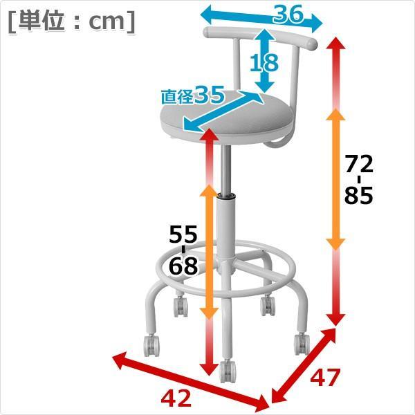 サイバーコム 小まわりチェア CB-172F カウンターチェア キャスター付き バーチェア パーソナルチェア チェアー 椅子 イス いす e-kurashi 06