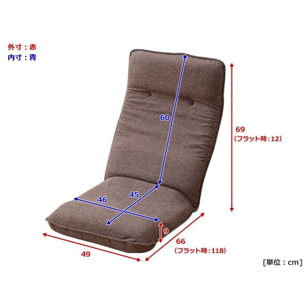 座椅子 リクライニング ハイバック ITV-50 座いす 座イス 椅子 イス いす チェア チェアー フロアチェア|e-kurashi|05