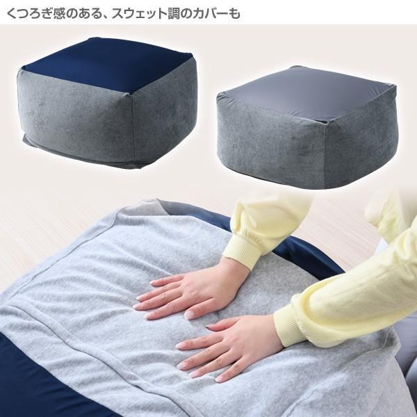 ビーズソファ 大 65cm BS43-6543 ビーズソファー マイクロビーズ ビーズクッション ソファ ソファー 1人掛け 座椅子 座いす フロアチェア【あすつく】|e-kurashi|12