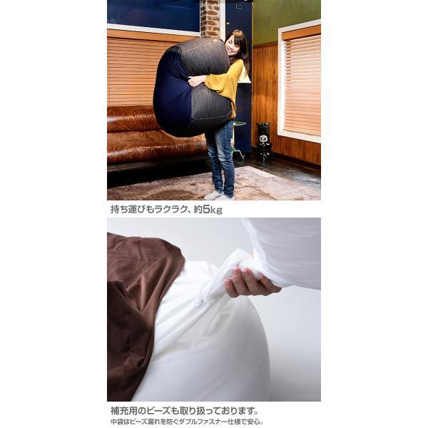 ビーズソファ 大 65cm BS43-6543 ビーズソファー マイクロビーズ ビーズクッション ソファ ソファー 1人掛け 座椅子 座いす フロアチェア【あすつく】|e-kurashi|14
