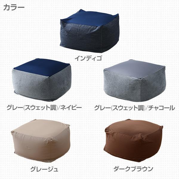 ビーズソファ 大 65cm BS43-6543 ビーズソファー マイクロビーズ ビーズクッション ソファ ソファー 1人掛け 座椅子 座いす フロアチェア【あすつく】|e-kurashi|15