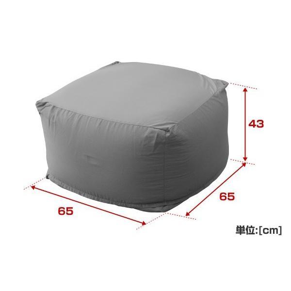 ビーズソファ 大 65cm BS43-6543 ビーズソファー マイクロビーズ ビーズクッション ソファ ソファー 1人掛け 座椅子 座いす フロアチェア【あすつく】|e-kurashi|16