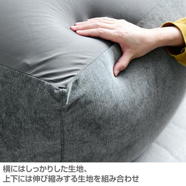 ビーズソファ 大 65cm BS43-6543 ビーズソファー マイクロビーズ ビーズクッション ソファ ソファー 1人掛け 座椅子 座いす フロアチェア【あすつく】|e-kurashi|05