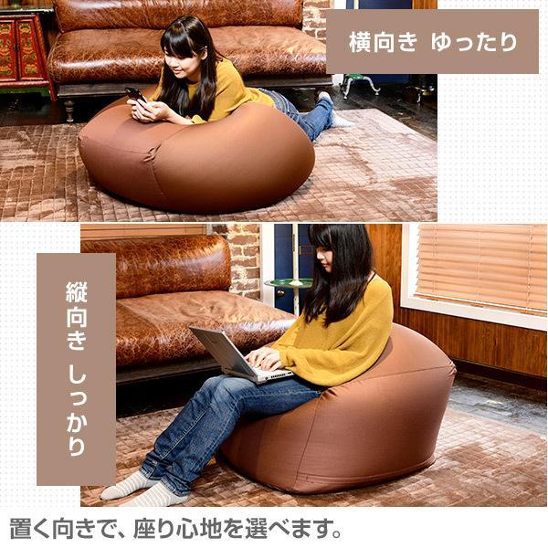 ビーズソファ 大 65cm BS43-6543 ビーズソファー マイクロビーズ ビーズクッション ソファ ソファー 1人掛け 座椅子 座いす フロアチェア【あすつく】|e-kurashi|08