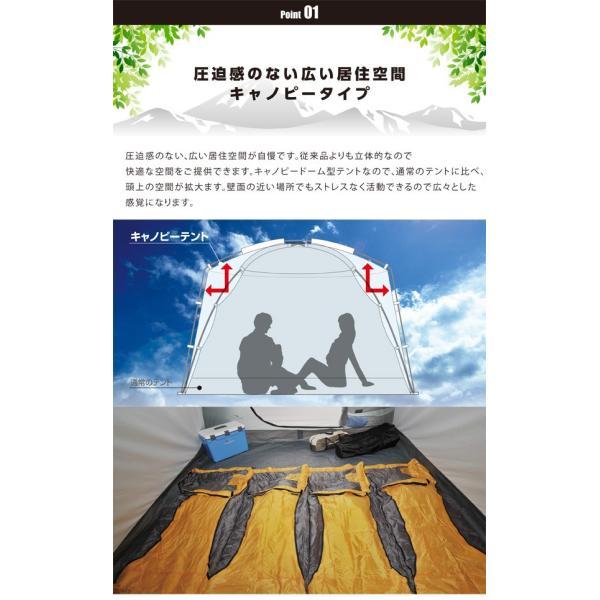 ドームテント テントハウス ドーム型テント 大型テント キャンプテント キャノピーテント 6人用 7人用 キャンプ用品 CPR-7UV(GLG)【あすつく】 e-kurashi 02
