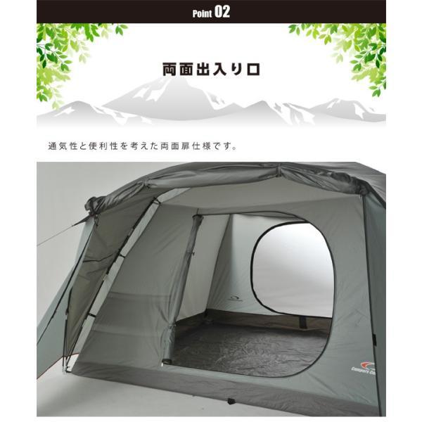 ドームテント テントハウス ドーム型テント 大型テント キャンプテント キャノピーテント 6人用 7人用 キャンプ用品 CPR-7UV(GLG)【あすつく】 e-kurashi 03