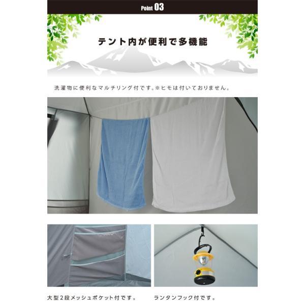 ドームテント テントハウス ドーム型テント 大型テント キャンプテント キャノピーテント 6人用 7人用 キャンプ用品 CPR-7UV(GLG)【あすつく】 e-kurashi 04