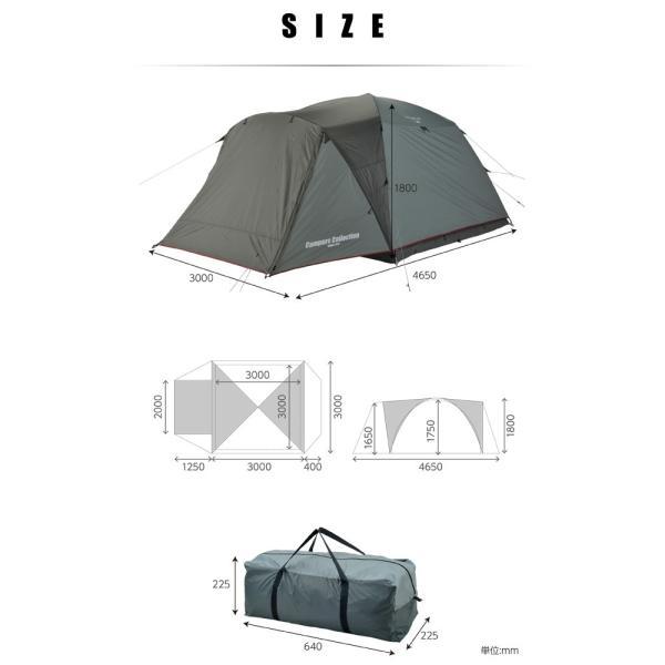 ドームテント テントハウス ドーム型テント 大型テント キャンプテント キャノピーテント 6人用 7人用 キャンプ用品 CPR-7UV(GLG)【あすつく】 e-kurashi 05