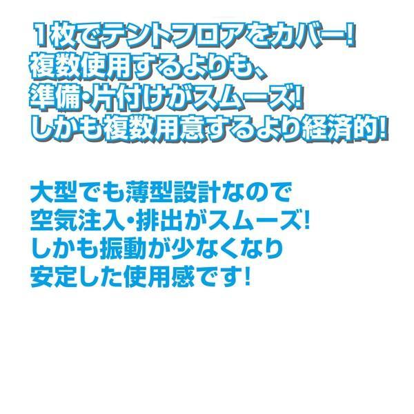 エアマットレス 車中泊 エアーマットレス エアーベッド 山善 エアーベット エアベッド エアベット 簡易ベッド AIR-M004【あすつく】 e-kurashi 04