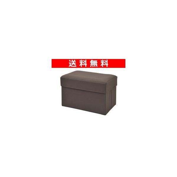 収納付スツール ダブル(幅50 奥行32) MSS-3050(DBR) 山善(YAMAZEN)|e-kurashi