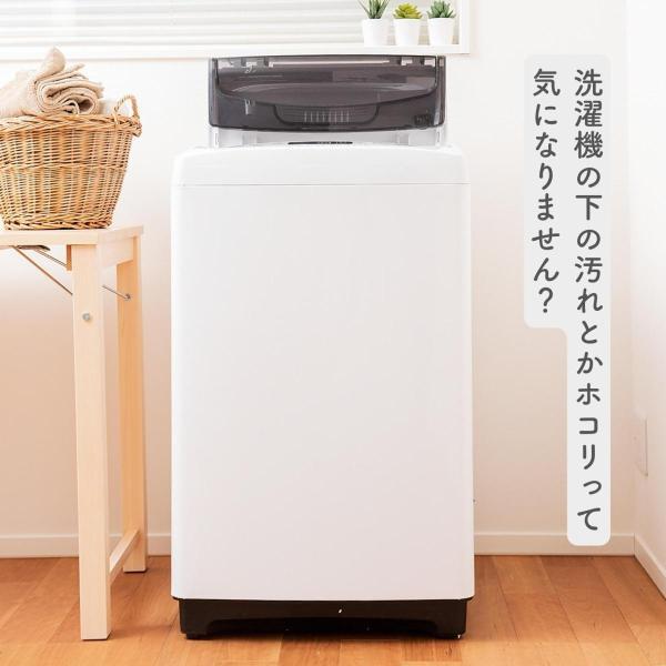 洗濯機ラック 洗濯機台 洗濯ラック キャスター付き (たて よこ 49-69cm伸縮式)|e-kurashi|02