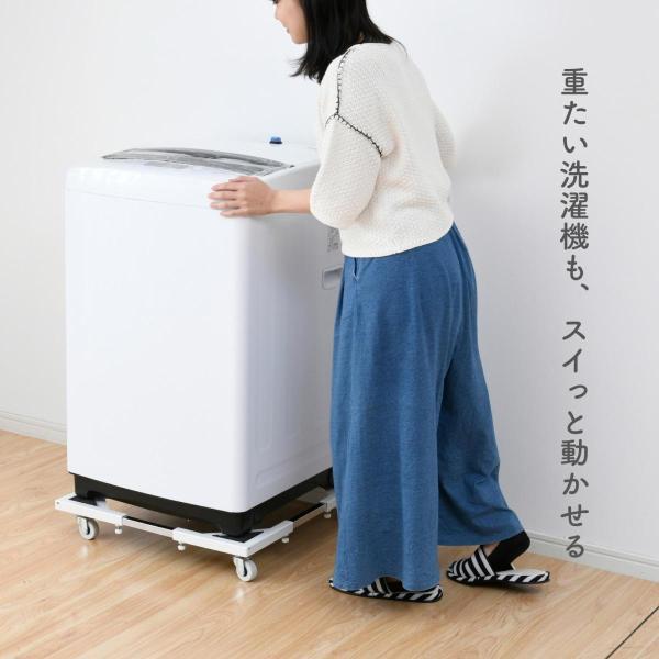 洗濯機ラック 洗濯機台 洗濯ラック キャスター付き (たて よこ 49-69cm伸縮式)|e-kurashi|04