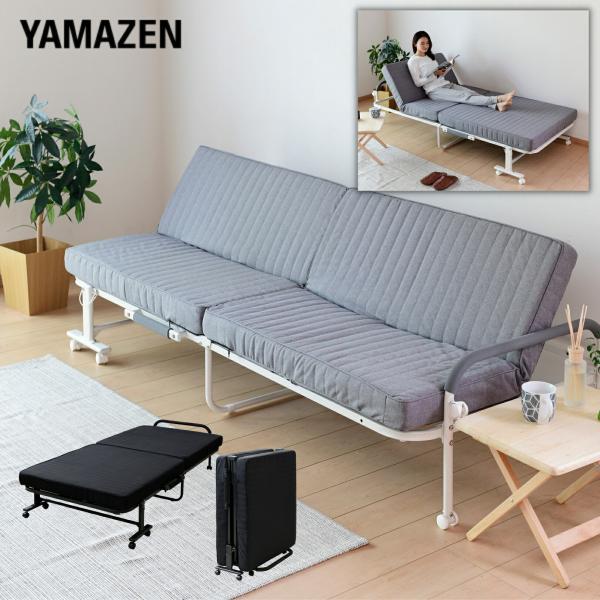 折りたたみベッド折り畳みベッド折りたたみベットソファーベッドソファベッドリクライニングベッドマットレスISO-110(DOL/D