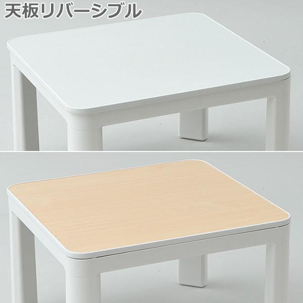 カジュアルこたつ コタツ テーブル 正方形 こたつ本体 コタツ本体 家具調 おしゃれ 小さい 一人用 1人暮らし 山善 白 ESK-601(W)**【あすつく】|e-kurashi|03