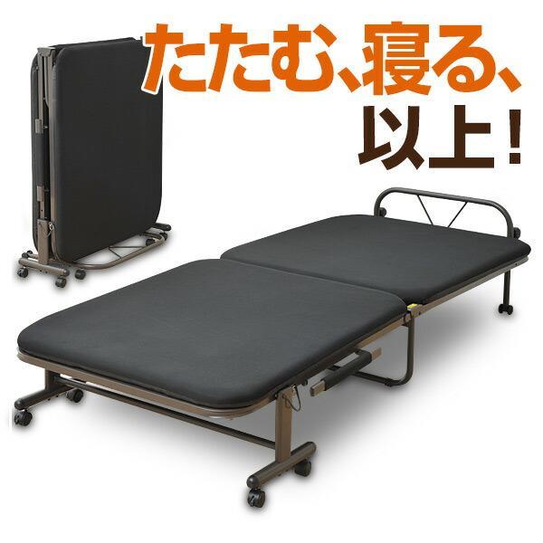 折りたたみベッド シングル 折り畳みベッド シングルベッド 簡易ベッド