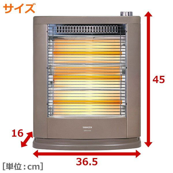 電気ストーブ 遠赤外線 山善 暖かい おしゃれ 遠赤外線ヒーター 電気ヒーター ミニヒーター 暖房器具 暖房機 DSE-C105(N) e-kurashi 04