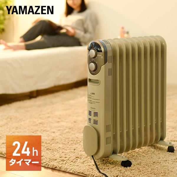 オイルヒーター 山善 3段階切替式 タイマー付 温度調節機能付 パネルヒーター オイルラジエーターヒーター 電気ヒーター DO-TL124(W)|e-kurashi