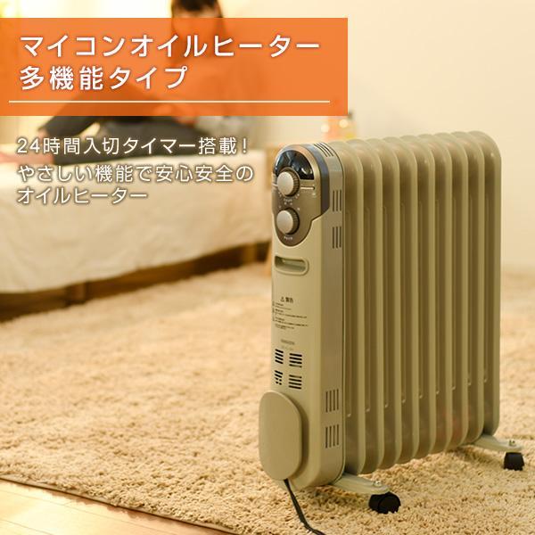 オイルヒーター 山善 3段階切替式 タイマー付 温度調節機能付 パネルヒーター オイルラジエーターヒーター 電気ヒーター DO-TL124(W)|e-kurashi|02