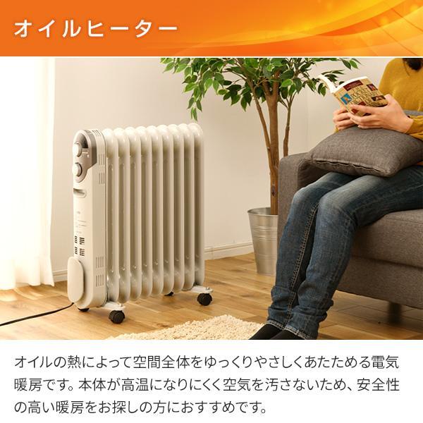 オイルヒーター 山善 3段階切替式 タイマー付 温度調節機能付 パネルヒーター オイルラジエーターヒーター 電気ヒーター DO-TL124(W)|e-kurashi|03