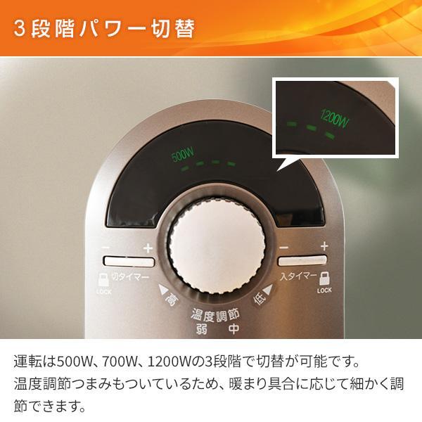 オイルヒーター 山善 3段階切替式 タイマー付 温度調節機能付 パネルヒーター オイルラジエーターヒーター 電気ヒーター DO-TL124(W)|e-kurashi|04
