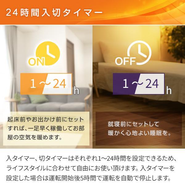 オイルヒーター 山善 3段階切替式 タイマー付 温度調節機能付 パネルヒーター オイルラジエーターヒーター 電気ヒーター DO-TL124(W)|e-kurashi|05
