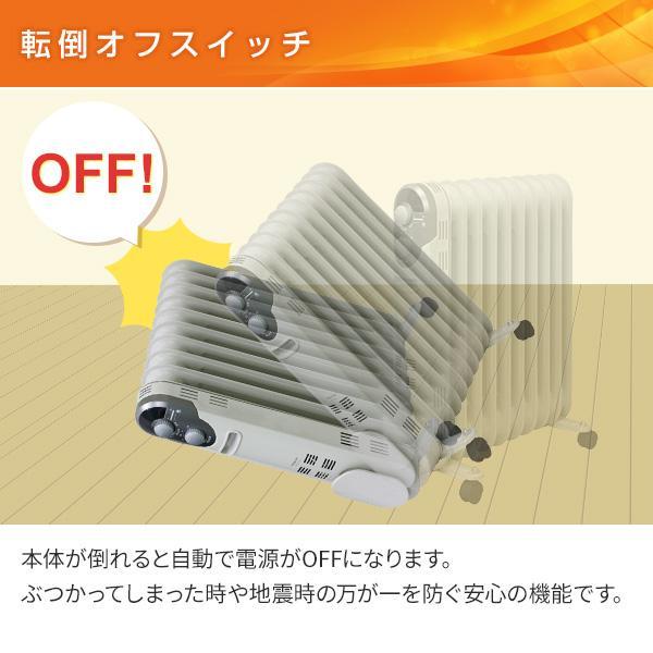 オイルヒーター 山善 3段階切替式 タイマー付 温度調節機能付 パネルヒーター オイルラジエーターヒーター 電気ヒーター DO-TL124(W)|e-kurashi|06