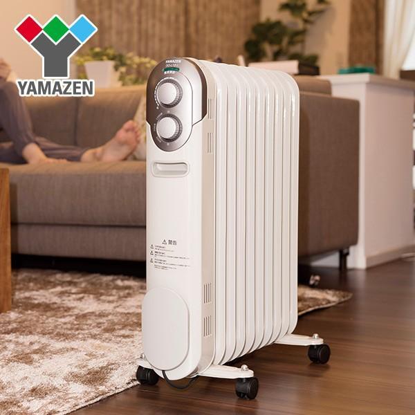 オイルヒーター 山善 3段階切替式 温度調節機能付 パネルヒーター オイルラジエーターヒーター 電気ヒーター DO-L123(W)【あすつく】|e-kurashi