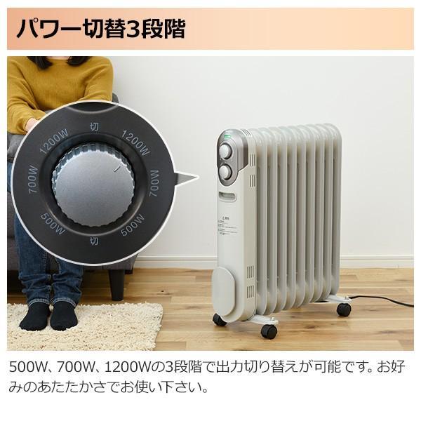 オイルヒーター 山善 3段階切替式 温度調節機能付 パネルヒーター オイルラジエーターヒーター 電気ヒーター DO-L123(W)【あすつく】|e-kurashi|03