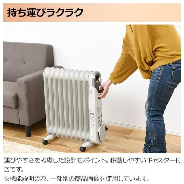 オイルヒーター 山善 3段階切替式 温度調節機能付 パネルヒーター オイルラジエーターヒーター 電気ヒーター DO-L123(W)【あすつく】|e-kurashi|06