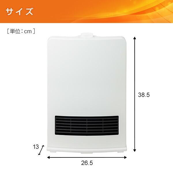 セラミックヒーター(1200W/600W 2段階切替式) DF-J121 セラミックファンヒーター 小型ヒーター 足元ヒーター 暖房機 脱衣所 トイレ 洗面所|e-kurashi|11