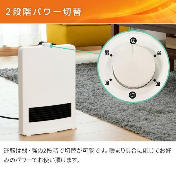 セラミックヒーター(1200W/600W 2段階切替式) DF-J121 セラミックファンヒーター 小型ヒーター 足元ヒーター 暖房機 脱衣所 トイレ 洗面所|e-kurashi|07