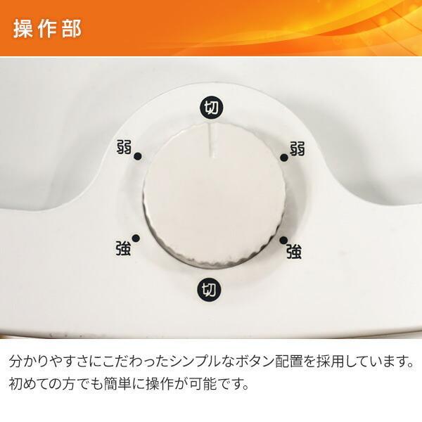 セラミックヒーター(1200W/600W 2段階切替式) DF-J121 セラミックファンヒーター 小型ヒーター 足元ヒーター 暖房機 脱衣所 トイレ 洗面所|e-kurashi|09
