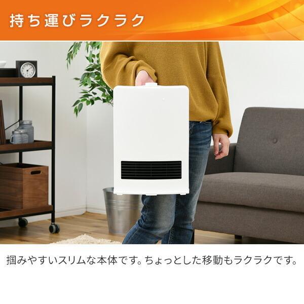 セラミックヒーター(1200W/600W 2段階切替式) DF-J121 セラミックファンヒーター 小型ヒーター 足元ヒーター 暖房機 脱衣所 トイレ 洗面所|e-kurashi|10
