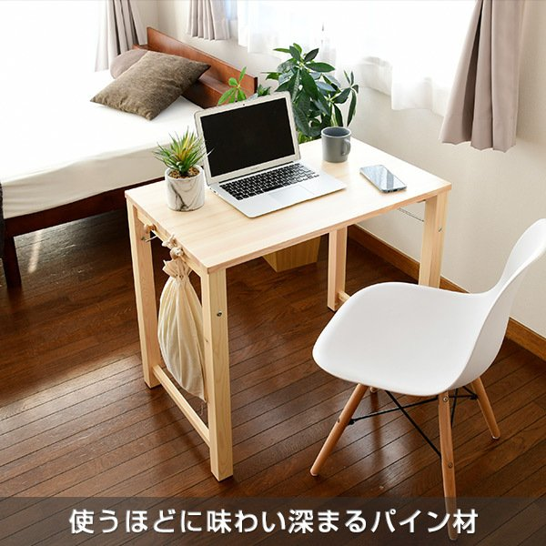 折りたたみデスク 折りたたみ机 テーブル パソコンデスク PCデスク 折りたたみテーブル パイン材 天然木 机 MJT-7850H(NA)【あすつく】|e-kurashi|04
