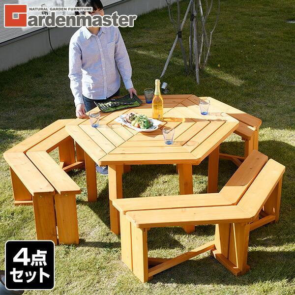 ガーデンテーブル&ベンチ 4点セット ガーデンテーブルセット 木製 ガーデンファニチャー ガーデンベンチ ガーデンチェアー HXT-135B|e-kurashi