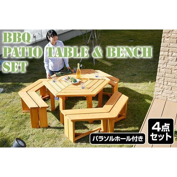 ガーデンテーブル&ベンチ 4点セット ガーデンテーブルセット 木製 ガーデンファニチャー ガーデンベンチ ガーデンチェアー HXT-135B|e-kurashi|02