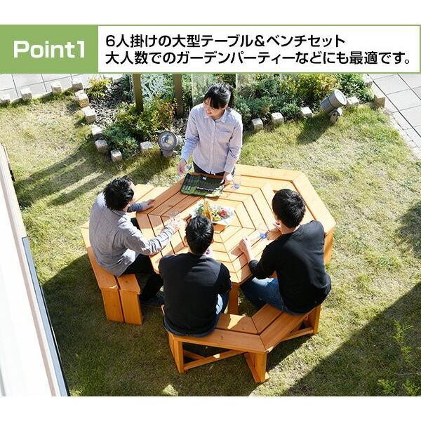 ガーデンテーブル&ベンチ 4点セット ガーデンテーブルセット 木製 ガーデンファニチャー ガーデンベンチ ガーデンチェアー HXT-135B|e-kurashi|03