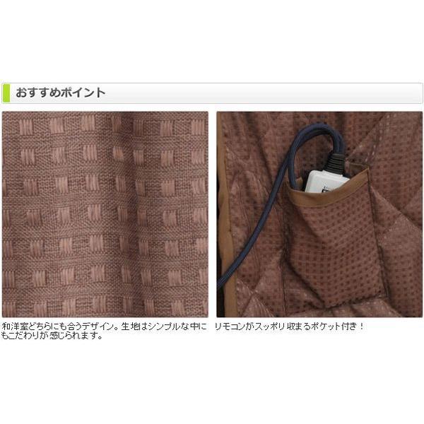 ダイニングこたつ布団 (105×75cm長方形用)(掛け布団) KY-IC105|e-kurashi|02