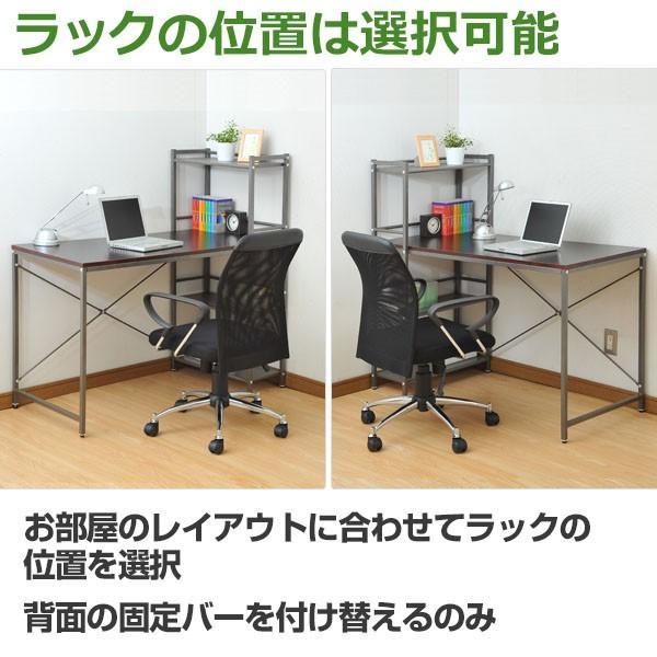 収納ラック付デスク 幅120cm MRP-1260 ダークブラウン 本棚付き ワークデスク パソコンデスク パソコンラック 机 学習机 ライティングデスク|e-kurashi|02