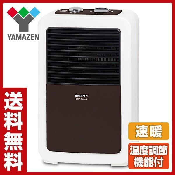 ミニセラミックヒーター (600W) 温度調節機能付 DMF-SA065(T) ブラウン ミニセラミックファンヒーター 小型ヒーター 電気ヒーター 足元ヒーター|e-kurashi