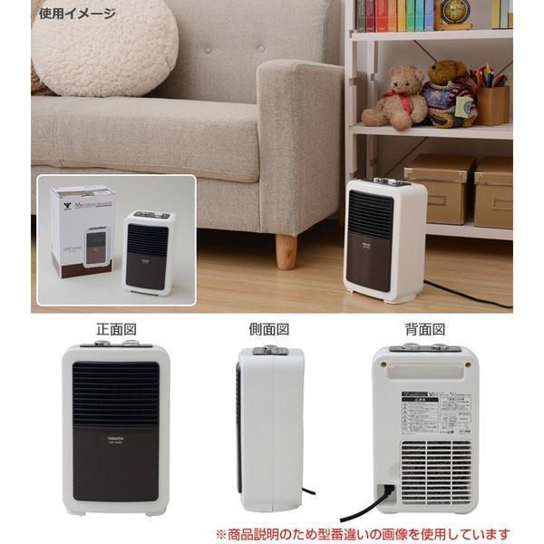 ミニセラミックヒーター (600W) 温度調節機能付 DMF-SA065(T) ブラウン ミニセラミックファンヒーター 小型ヒーター 電気ヒーター 足元ヒーター|e-kurashi|04